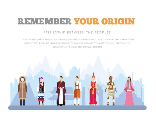 Дружба народов. международный день коренных народов мира.