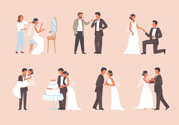 사람들은 결혼 세트