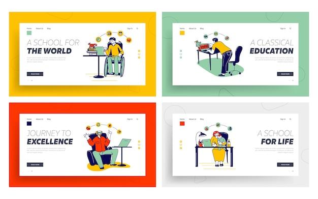 人々はオンライン教育のランディングページテンプレートセットを取得します。