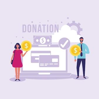 자선의 날 일러스트레이션에서 온라인 기부를하는 사람들
