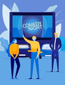Люди собираются посмотреть фильм на comedy night event.