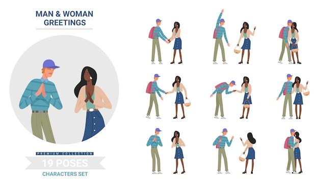 人々の挨拶のポーズセット、漫画の男性と女性のキャラクターが挨拶、ポーズ、ハンドシェイク、ハグ
