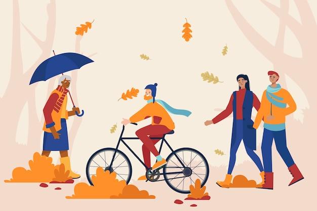 秋の楽しみ方