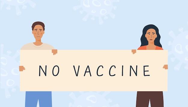 Люди держат плакат без надписи о вакцине. протест против вакцинации. активисты отвергают профилактическую медицину. отказ от вакцины covid-19. векторная иллюстрация в плоском стиле.