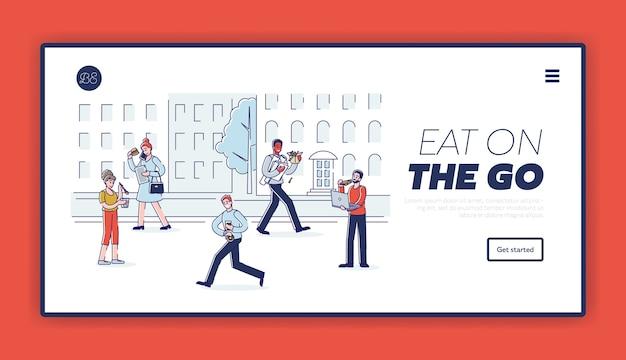 街の通りを歩きながら急いで食べている人、テンプレートのランディングページ。