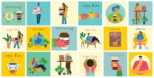 Люди в кафе пьют кофе. перерыв на кофе. плоский стиль