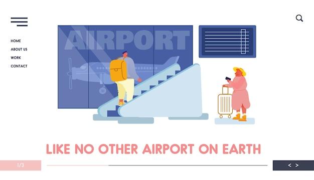 공항 터미널 웹 사이트 방문 페이지에있는 사람들.