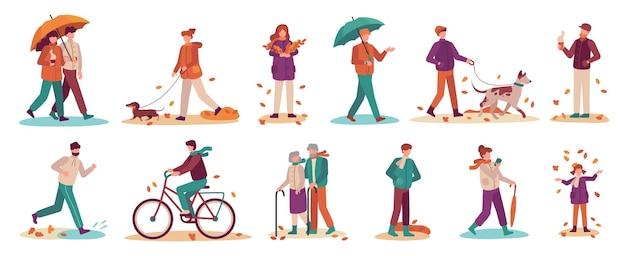 秋の人々。雨の中傘とカップル、老いも若きも、女性は秋の公園を歩きます。秋のシーズンのアクティブなライフスタイルのベクトルを設定します。自転車に乗る少年、落ち葉を集めて投げる少女