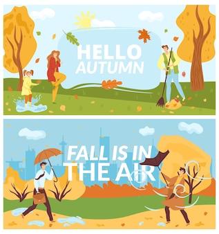가을 공원에있는 사람들, 자연에 가을 시즌, 재미있는 가을 배너 세트, illusttration. 걷기, 웅덩이에 점프, 단풍, 우산을 가진 남자. 가을 숲.
