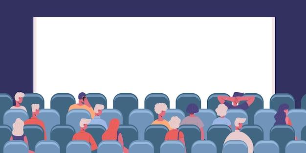 映画館の人々。映画館の男性と女性のキャラクターが後ろから見る