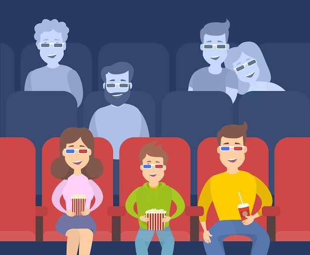 Люди в кинотеатре. люди смотрят фильм и едят.