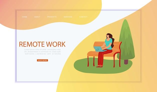 都市の人々、リモート作業、web上の碑文、リモート、ネットワーク、イラストを介して動作します。人間のフリーランサー、公園でインターネットを介して働く、オンラインで若い女性のフリーランス。