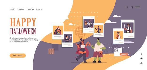 ビデオ通話中に話し合う衣装を着た人々幸せなハロウィーンの休日のお祝い自己分離オンライン通信の概念ウェブブラウザウィンドウ水平コピースペースベクトル図