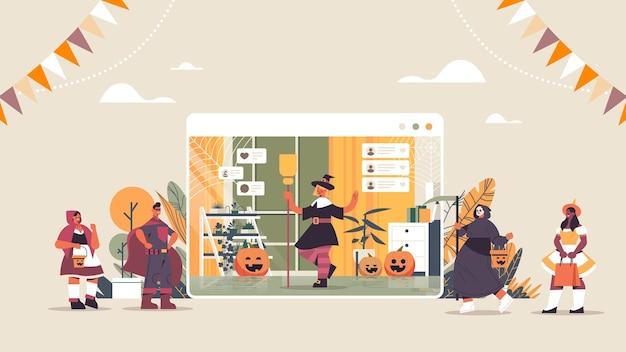 Люди в разных костюмах обсуждают во время видеозвонка счастливого хэллоуина праздник празднования самоизоляции онлайн окно браузера горизонтальная полная длина векторная иллюстрация