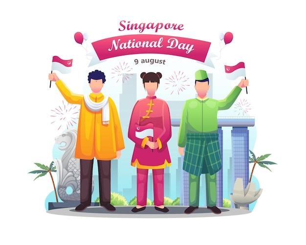 異文化の人々が8月9日のイラストでシンガポールの独立記念日を祝う