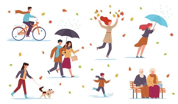 가 시즌에 사람들입니다. 가을 공원에 있는 남자, 자전거 타기, 개와 산책, 낙엽 사이에 우산을 든 남녀, 공원 벡터 플랫 격리 세트의 벤치에 앉아 있는 연금 수령자
