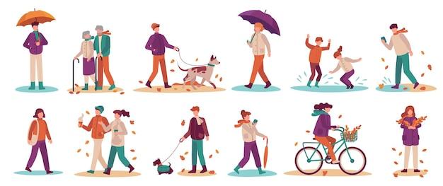 가 시즌에 사람들입니다. 남자와 여자는 거리를 걷고, 자전거를 타고, 개를 산책시킵니다. 가을 공원 벡터 세트에 있는 젊음과 성인 우산. 개와 우산을 가진 가을 날씨의 그림 여자와 남자