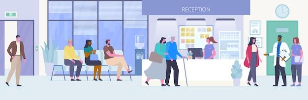 病院ホールの人々フラットベクトルイラスト。待ち行列にいる男性と女性、患者の漫画のキャラクターと話す医師。クリニック待合室受付インテリア。ヘルスケアと医学の概念