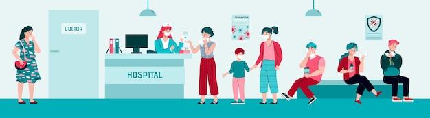 바이러스 감염을 방지하기 위해 마스크에 병원에있는 사람들 평면 그림