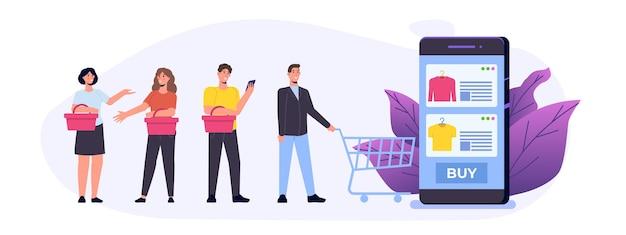 Люди в очереди концепции интернет-магазина