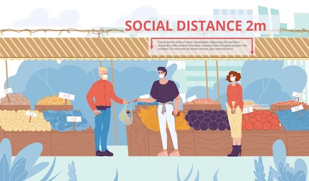食品市場での社会的距離の仮面の人々