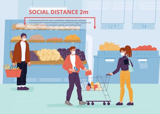 食料品店でマスク社会的距離の人々