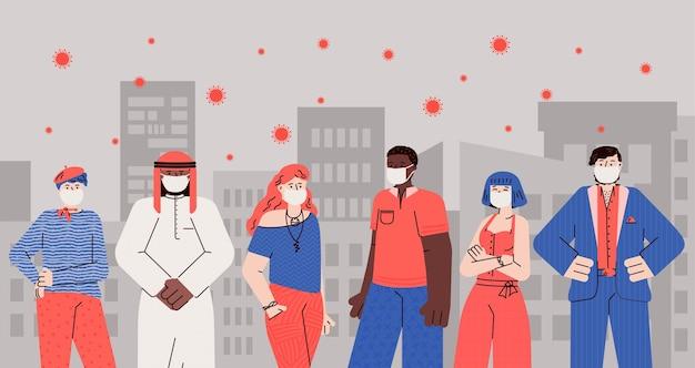 바이러스 일러스트에 감염된 도시의 마스크에있는 사람들