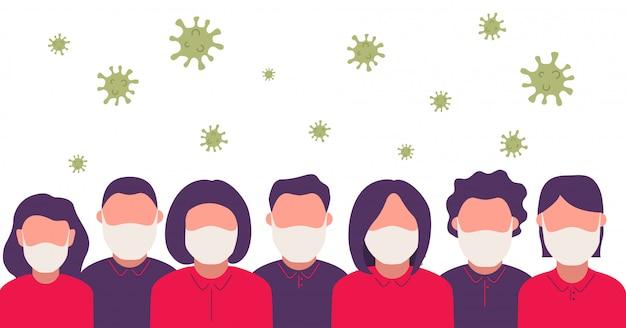 의료 얼굴 마스크에 사람들입니다. 위험한 중국 코로나 바이러스 검역입니다. 여성과 일회용 의료 수술 용 마스크를 착용하는 남자.