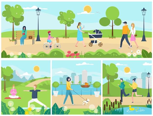 Люди в парке летом