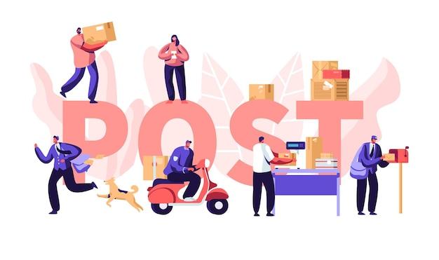 우체국 개념의 사람들, 우체부는 고객에게 메일 패키지를 배달합니다. 우편 배달 서비스, 우송료 운송.