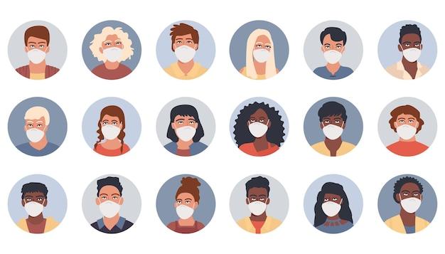 보호 마스크 아바타 큰 번들 세트에 있는 사람들. 다른 인종과 나이 남성과 여성 아바타. 코로나바이러스 예방을 위한 권장 사항에 따라 여성 및 남성 캐릭터의 컬렉션입니다.