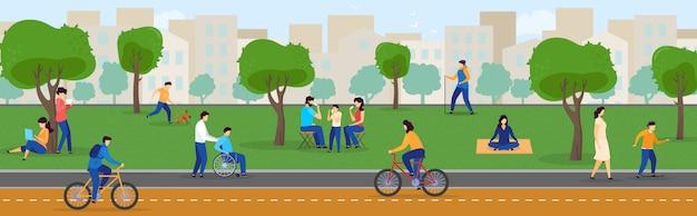 Люди в летнем парке наслаждаются активным отдыхом на свежем воздухе, здоровым образом жизни в городе, иллюстрация