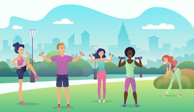공공 공원에서 피트니스를하는 사람들. 스포츠 야외 활동 평면 디자인 일러스트 레이 션. 요가, 스트레칭, 피트니스를하는 여성