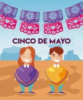 メキシコの伝統的な衣装、シンコデマヨの人々