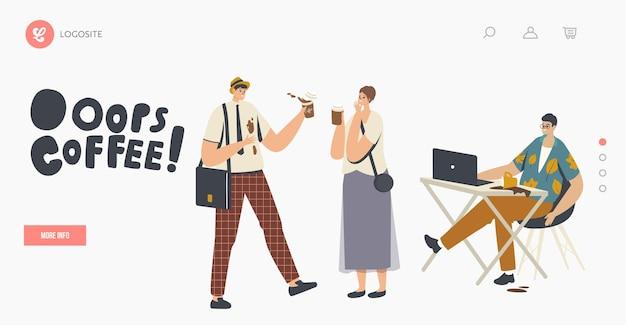 음료 스플래시 방문 페이지 템플릿에 문제가 있는 사람들. 캐릭터가 옷에 커피를 쏟고 노트북에 얼룩이 생깁니다. 서투름, 거리 또는 사무실에서의 사고. 만화 벡터 일러스트 레이 션