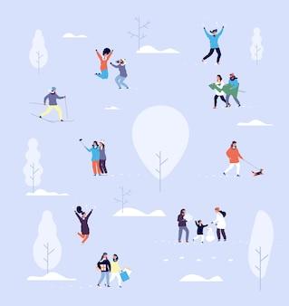 冬の公園の人々