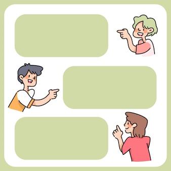 人々はテキストかわいい漫画のキャラクターのメモテキストスペースを挿入します
