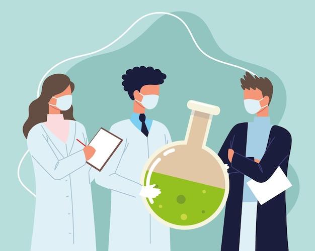 사람 실험실 과학