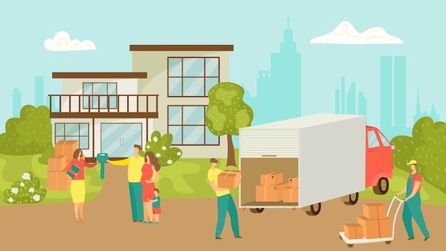 幸せな家族の家を引っ越し、箱をトラックに運ぶ人々