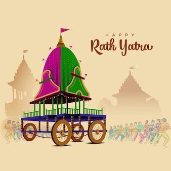 Rath yatra テンプレートを移動する人々