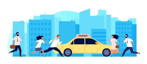 사람들은 택시가 필요합니다. 노란 차 한 대와 많은 남자 여자. 비즈니스 사람들은 자동 벡터 일러스트레이션으로 달려가고, 사람들은 달리고 택시를 잡으려고 합니다.