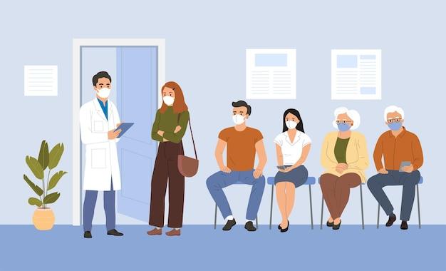 さまざまな年齢の人々が並んでいます。医者は病院の内部で女性と話します。ベクトルイラスト