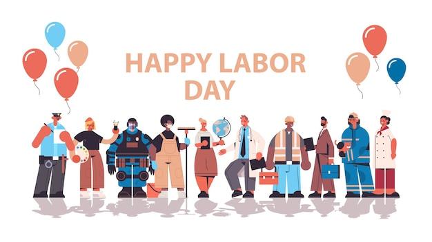 労働者の日を祝うさまざまな職業の人々がマスクを身に着けているレースの労働者を混ぜる