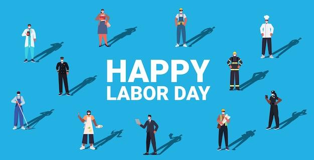 노동절을 축하하는 다른 직업의 사람들은 마스크를 쓰고 인종 노동자를 혼합