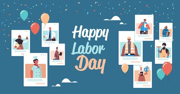 Люди разных профессий празднуют день труда