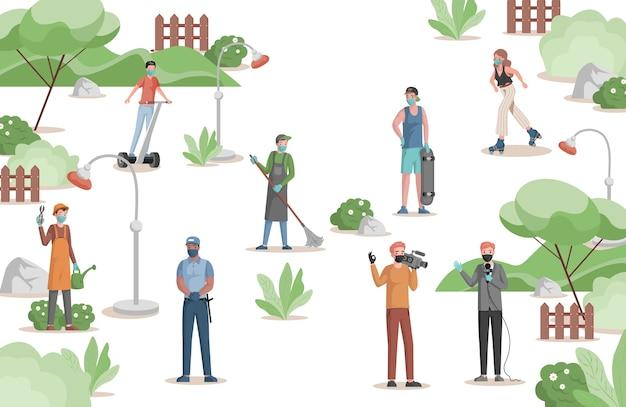 都市公園で仕事をしているさまざまな職業の人々
