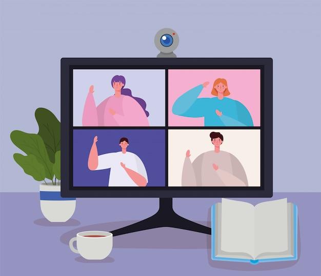 ビデオ会議でコンピューター上の人々