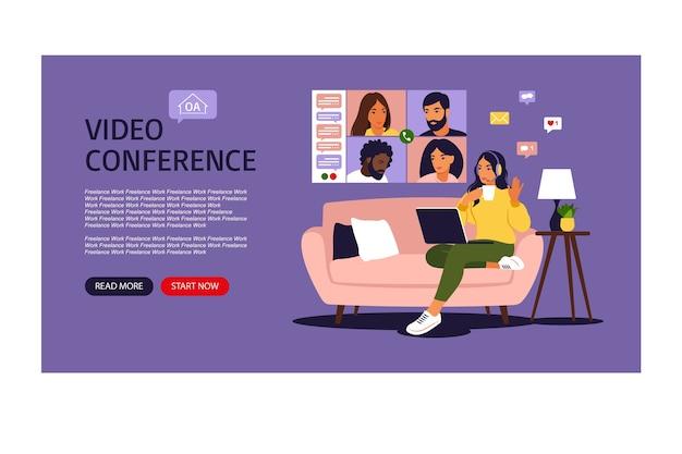 同僚と話しているコンピューター画面上の人々