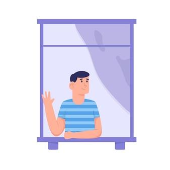 창에 사람들
