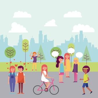 人々の公園と都市